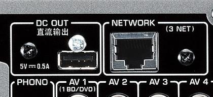 Yamaha surround-äänen kytkennät
